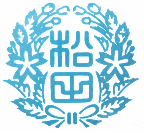松田町立松田小学校